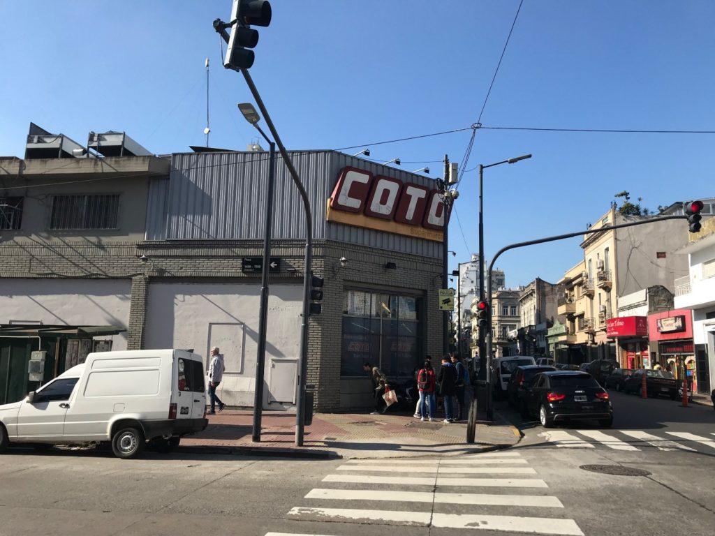 肉廠商COTO超市