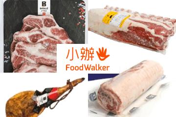 西班牙杜洛克 豬 風乾火腿 法式豬架 伊比利亞 星 黑毛豬 Batalle Pork Iberico 食材買賣 批發