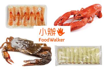 急凍海鮮 壽司蝦 龍蝦 軟殼蟹