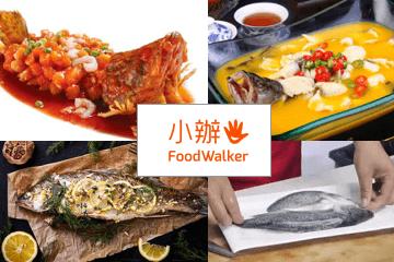 海鱸魚 清蒸 烤 酸菜